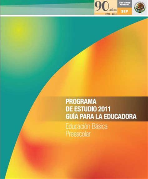 zona 33 preescolar planeacin argumentada del pep 2011 educacion preescolar zona 33