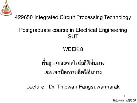 integrated circuits technology ppt ppt 429650 integrated circuit processing technology postgraduate course in electrical