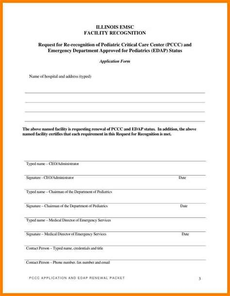 How To Make A Hospital Discharge Paper - 10 emergency room hospital discharge forms land scaping