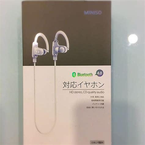 Miniso Headphone 1 miniso 4 0 bluetooth wireless earphones lifestyle gadgets