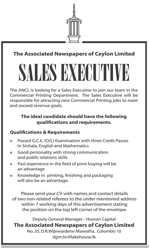187 sales executive the associated news papers of ceylon limited