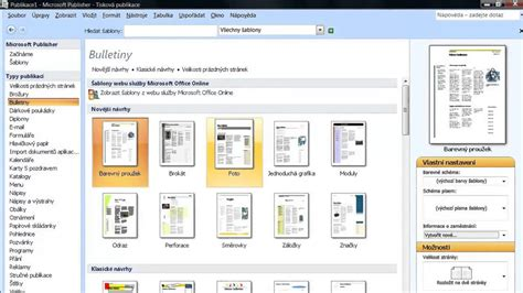 скачать microsoft office 2007 бесплатно для windows