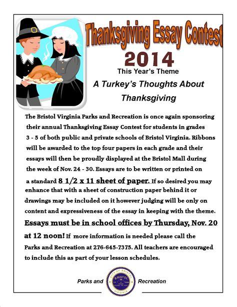 Thanksgiving Essay by Thanksgiving Essay