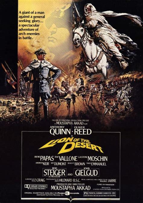 film lion du desert omar mukhtar film related keywords omar mukhtar film