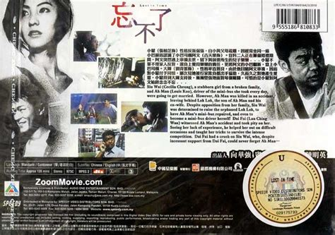 film mandarin lost in time lost in time dvd hong kong movie 2003 cast by cecilia