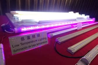 low temperature led lights ledtech inaugurates led lighting factory in china