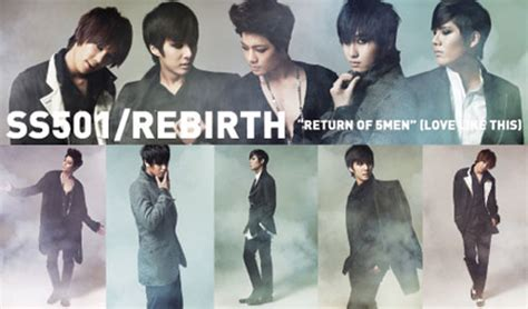 imagenes de ss501 love like this lyric ss501 love like this anything about korea