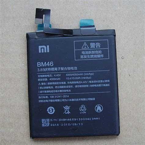 Batre Xiaomi Redmi 3 Bm47 Ori xiaomi batteries original solution