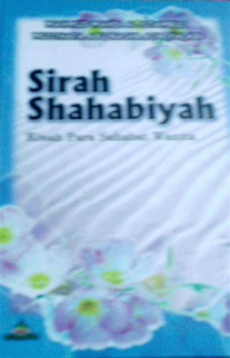my books galery sirah shahabiyah kisah para sahabat wanita