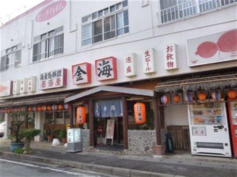 Nippon Town quot kinkai quot kin town okinawa nippon part 2