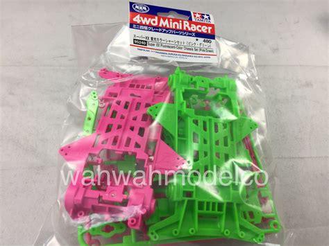 Tamiya 95255 Mini 4wd Parts Jr Fluorescent Green Color Ar Chassis Set 1 tamiya 95240 1 32 jr xx chassis set fluorescent color pink green wah wah model shop
