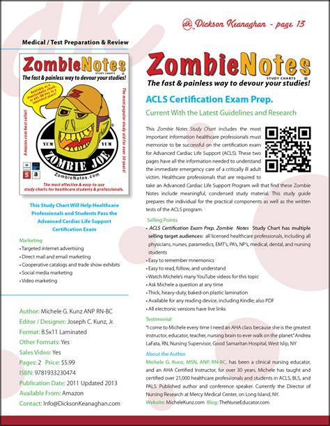 discount vouchers quiz acls practice quizzes ebook coupon codes choice image