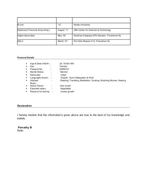 quickbooks tutorial in tamil paru resume new