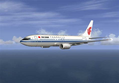 Painted Doors air china boeing 737 800 b 5196 for fsx