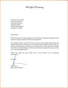 6 recommendation letter sle of invoice