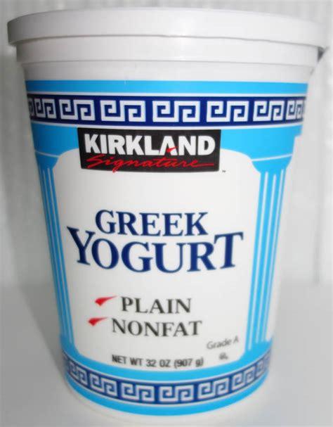 protein 1 cup yogurt gluten free costco gluten free bargains 2013 part i