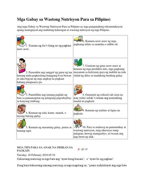 Malnutrisyon Essay Tagalog by Essay Tungkol Sa Nutrition Month 2013 Tagalog Writefiction581 Web Fc2
