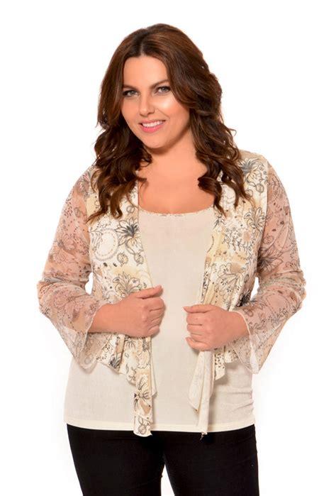 Set Sleeve Mesh Top Camisole printed shrug with mesh sleeves and print trimmed camisole set