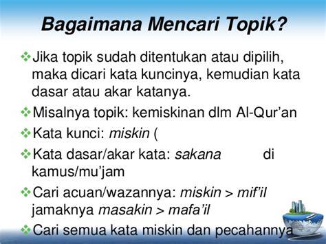 Kitab Fathurrahman tafsir maudhui pengantar