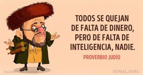 imagenes de frases judias 32 excelentes proverbios jud 237 os