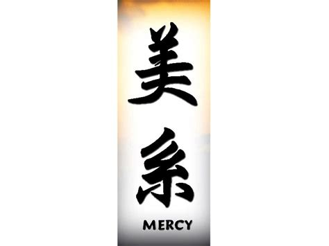 mercy tattoo mercy in mercy name for