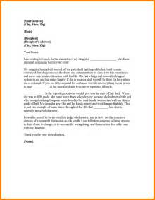 11 character reference letter for court template resume