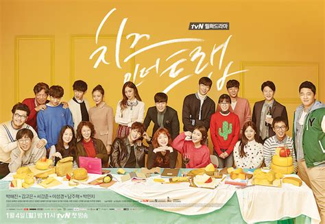 dramacool cheese in the trap cheese in the trap asianwiki