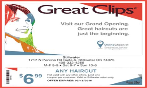 haircut coupons dfw cut coupons driverlayer search engine