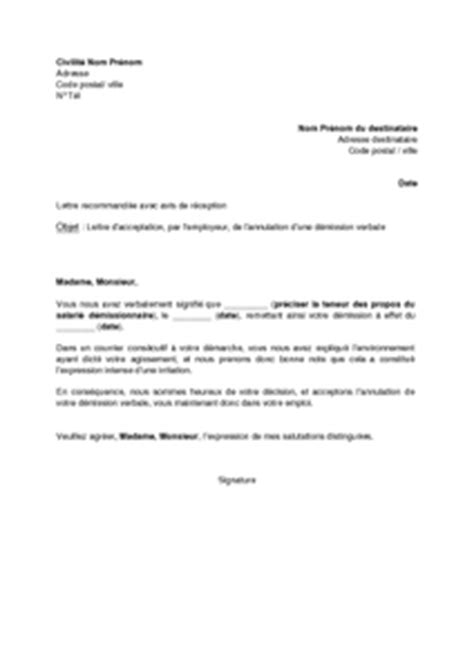 Lettre De Motivation Candidature Spontanée Ratp cover letter exle exemple de lettre de motivation