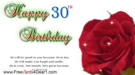 Happy Birthday 30th Wishes Happy 30th Birthday Greeting Ecard Birthday Greetings