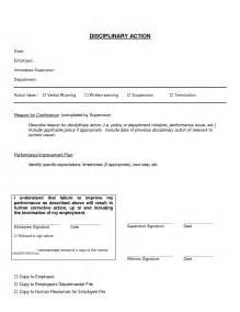 employee disciplinary write up template disciplinary form template anuvrat info