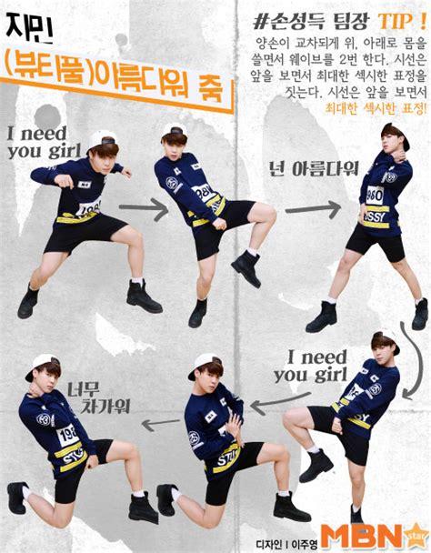 tutorial dance i need u photo i need u dance tutorial army base