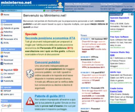 min interno mininterno net mininterno net quiz per concorsi