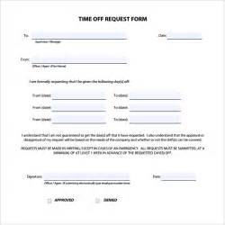 request calendar template vacation request form 2016 printable calendar template 2016