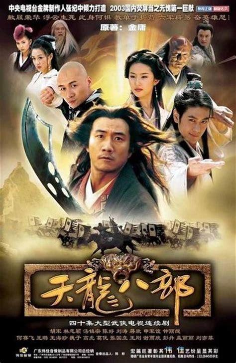 film romance china terbaik film semi china terbaik holidays oo