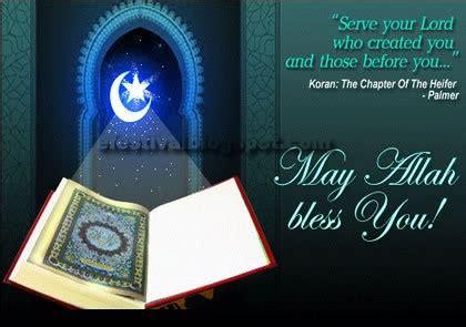 Wishing A Muslim Happy Birthday Muslim Birthday Wishes Messages Images Islamic