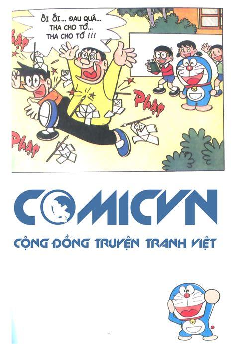 Technoplast Doraemon Tin Can 103 3 苟i盻 khi盻ハ mini doraemon m 224 u 苣盻皇 truy盻 tranh