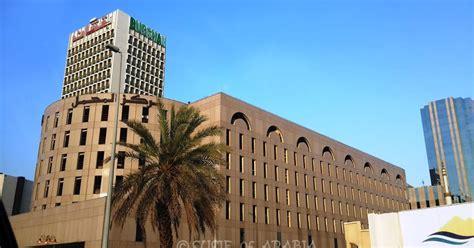 jeddah daily photo jeddah cool building design jeddah daily photo skywatch jeddah layered buildings