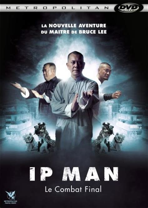 film ip man 1 affiche du film ip man le combat final affiche 2 sur 3