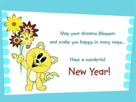 new year 2016 cards australia happy new year greeting cards 2016 happy new year 2016