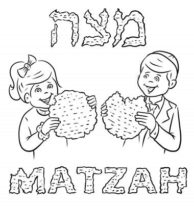 coloring pages passover print 12 page new passover coloring book printables