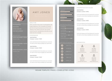 design cv template doc 10 resume templates to help you get a new job premiumcoding
