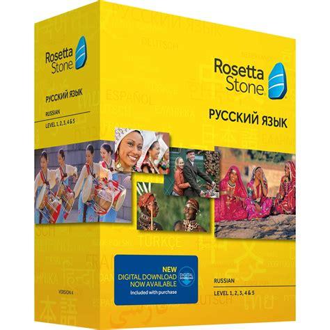 Rosetta Stone Russian 1 5 | rosetta stone russian level 1 5 language software