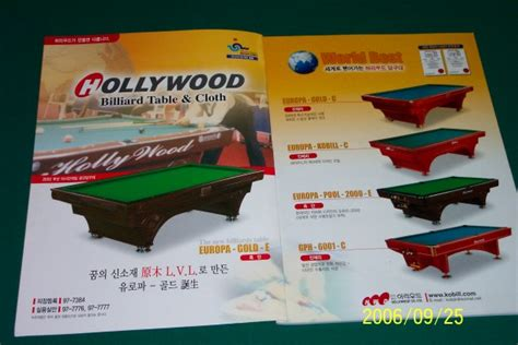 us billiards inc pool table pool table brand looking for reviews