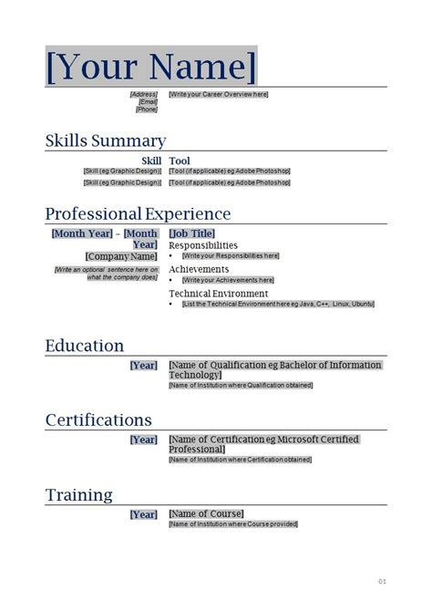 cv template just fill in fill in the blank resume jvwithmenow com
