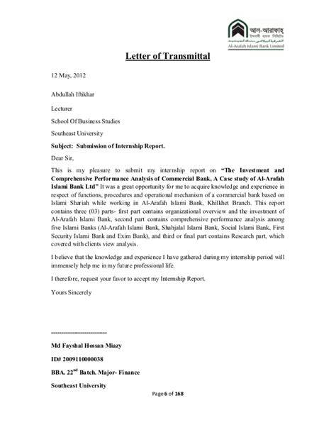 Request Letter For Year End Bonus The Investment And Comprehensive Performance Analysis Of Commercial B