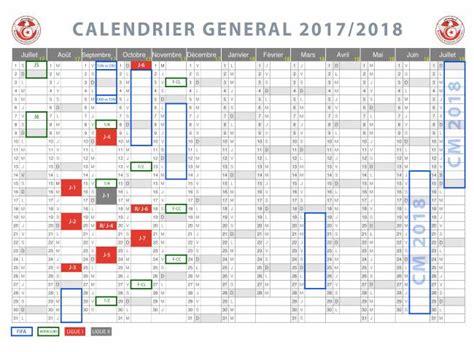 saison 2017 2018 calendrier g 233 n 233 ral