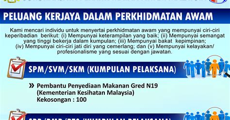perkhidmatan awam 06 08 new job wanted peluang kerjaya dalam suruhanjaya