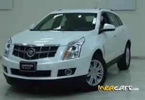 Used Cars For Sale Kuwait Kuwait City Kuwait 2012 Cadillac Srx Used Cars