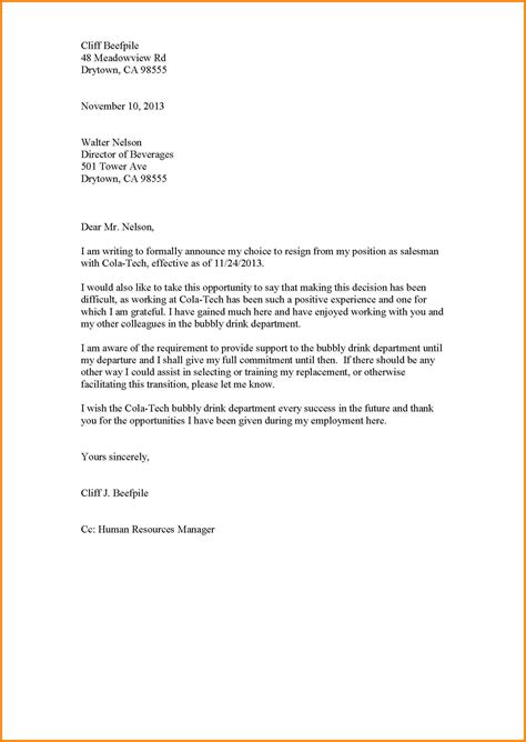 formal letter of resignation template 8 best resignation letter format cashier resumes